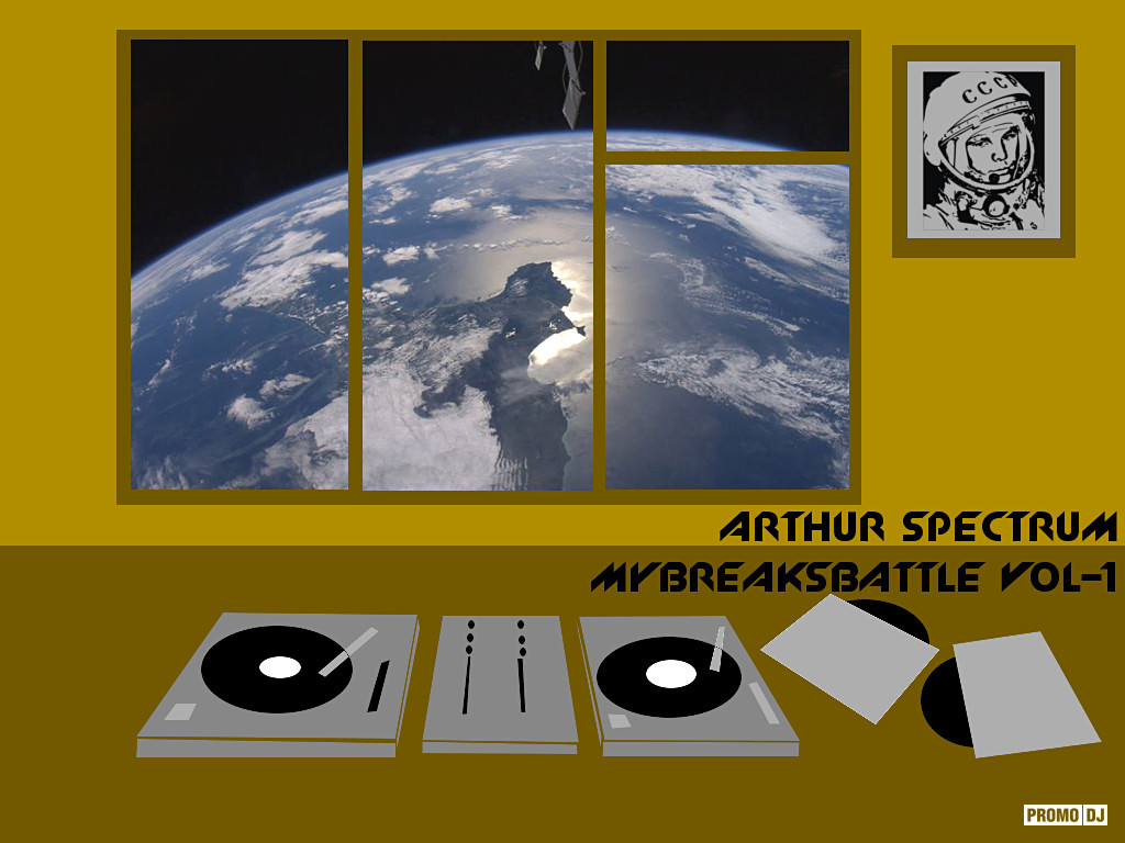 Arthur Spectrum My Breaks Battle Vol 1 cover